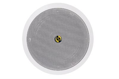 Studiomaster ARC 07 Ceiling Speakers