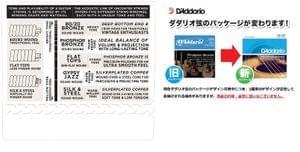 1548578413418_3-D'Addario-EZ910-Bronze-Lite-(.011-.052),-85-15-Acoustic-Guitar-Strings-3.jpg