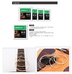 1548581383608_1-D'Addario-EZ890-Bronze-Light-(.011-.052),-85-15-Acoustic-Guitar-Strings-3.jpg